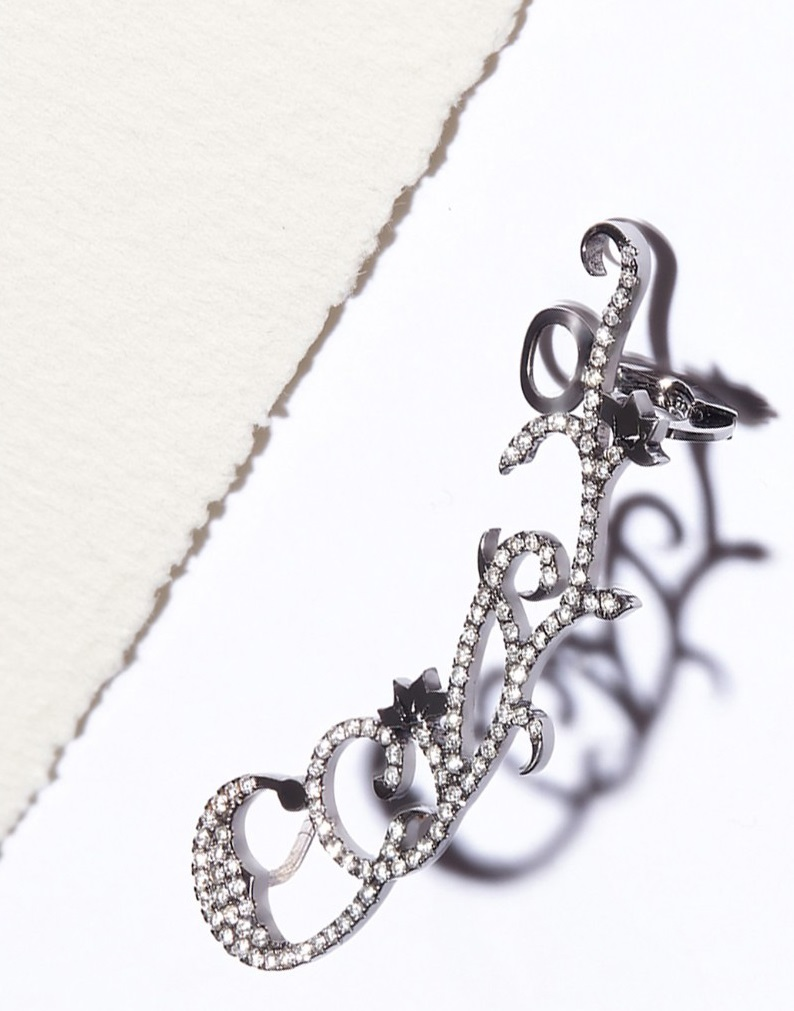 Diane Kordas diamond and white-gold vine-ear cuff