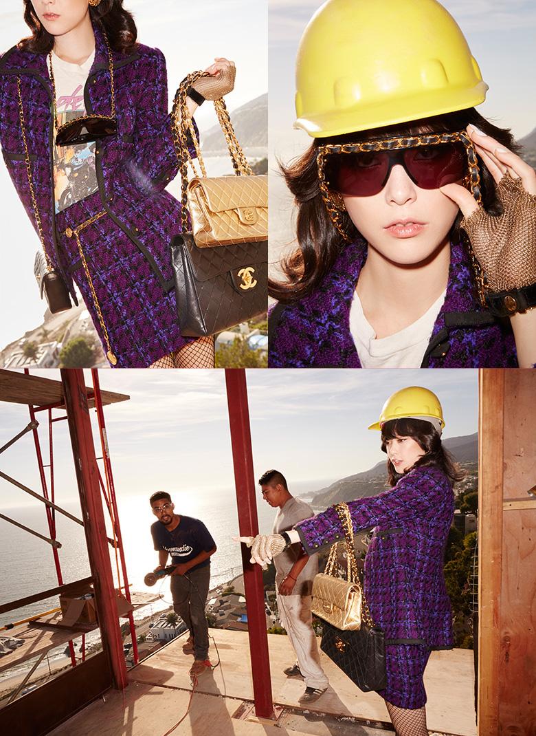 Vintage Chanel Lorraine Bouclé Skirt