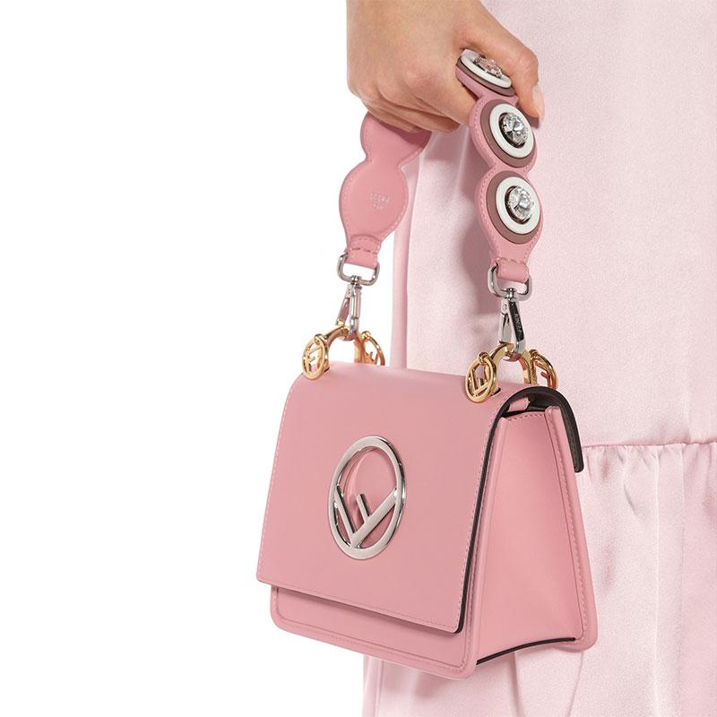mytheresa.com x Fendi Mini Strap You Leather Bag Strap