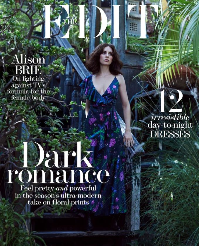 Best In Show: Alison Brie for The EDIT