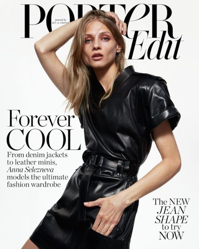 Got to Have You: Anna Selezneva for The EDIT