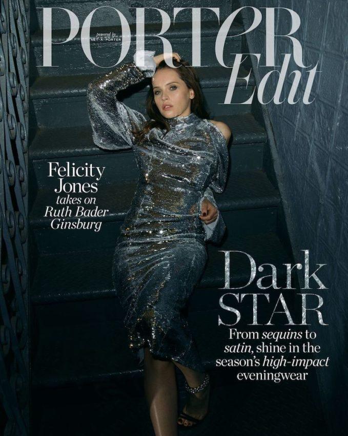 The Illusionist: Felicity Jones for The EDIT