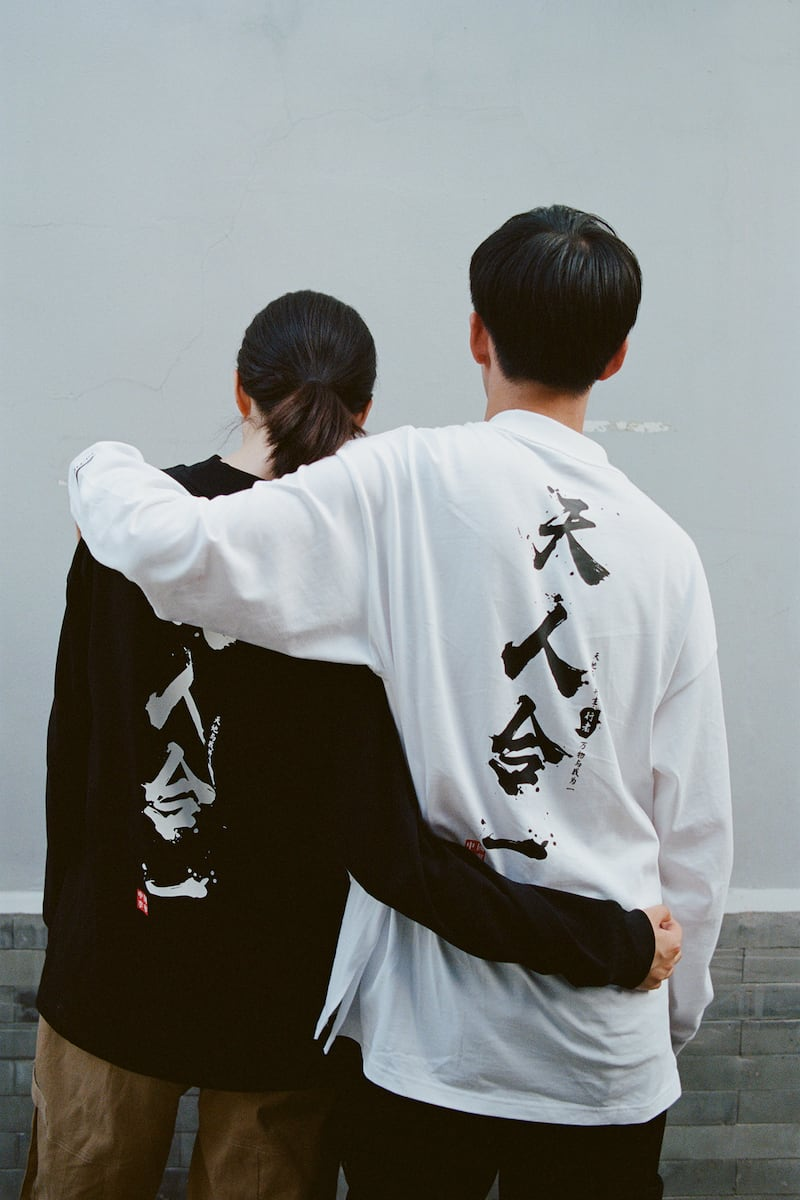 Li-Ning T-Shirt